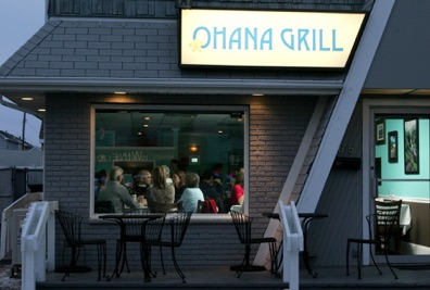Ohana Grill, Lavallette (File Photo)