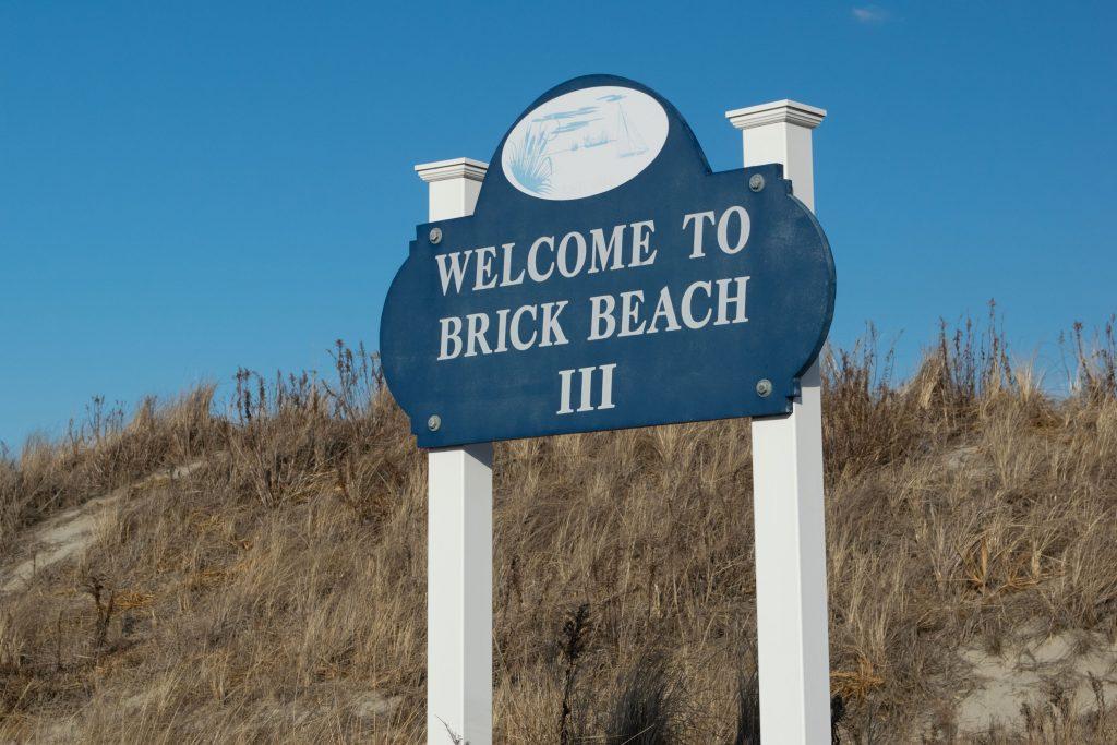 Brick Beach entrance sign, Feb. 2021. (Photo: Daniel Nee)
